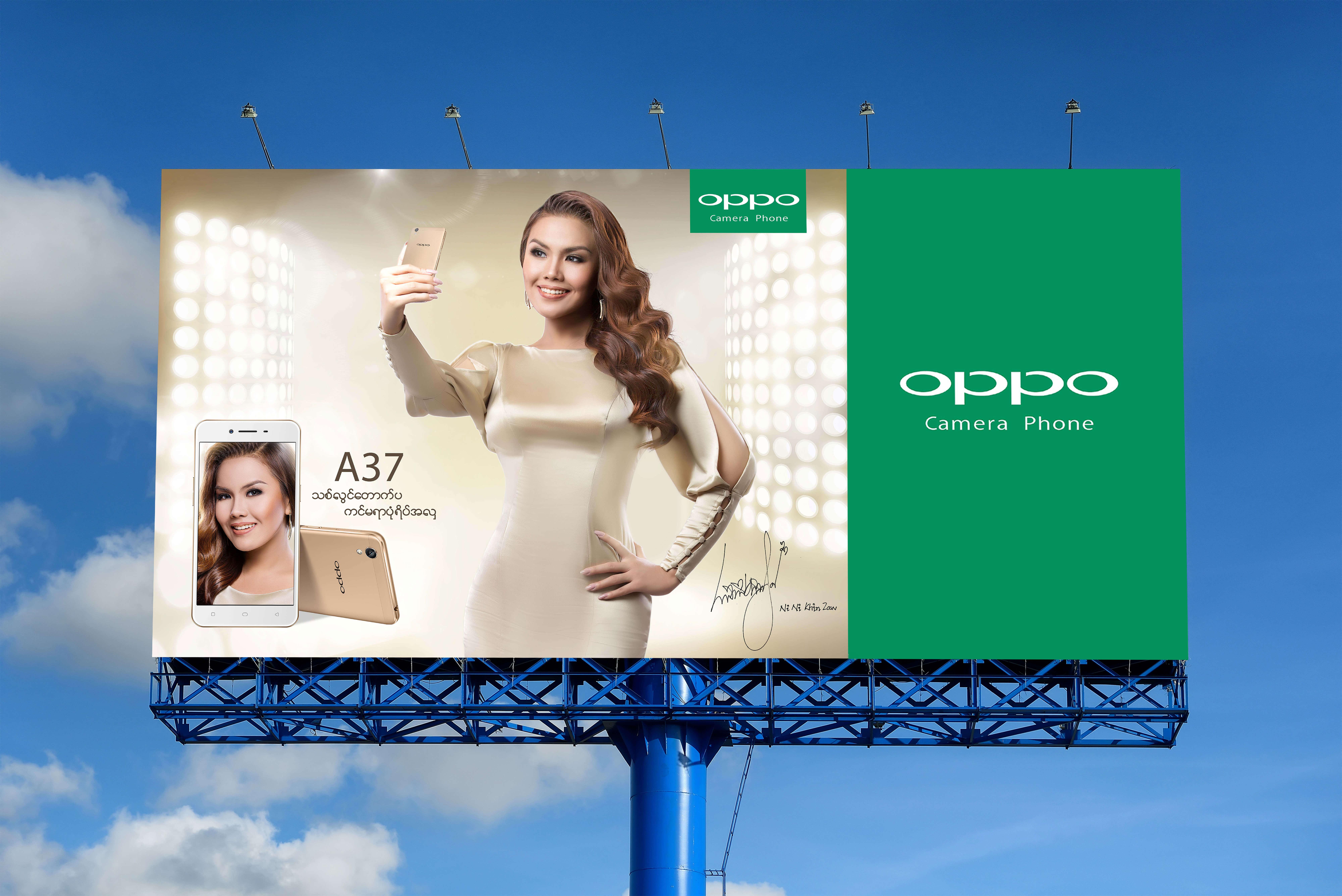 Oppo Billboard Myanmar