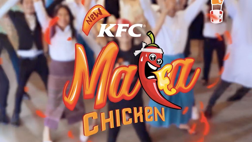 KFC Mala Chicken Logo with the background of people dancing